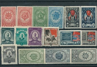 RUSSIA 1940s MH Values War Medals 16 Stamps AG2170s