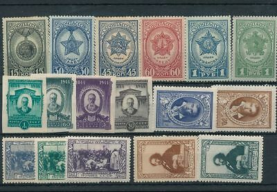 RUSSIA 1940s MH Medals 17 Stamps AG2182s