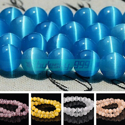 30pcs 8mm Cat's Eye Round Ball Glass Loose Spacer Beads DIY Jewelry Findings