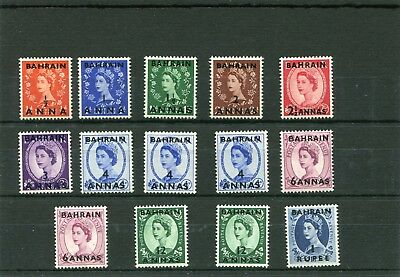Bahrain.14 -- Lightly Mm Gb Early Qe2 Stamps On Stockcard