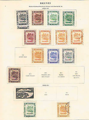 Brunei - 1924-1937 Collection - Brunei River - SC 43/59 [SG 66/74] Mint/USED17tf