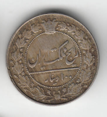 Middle East 100D 1337 Lion Of Judah         267A      By Coinmountain