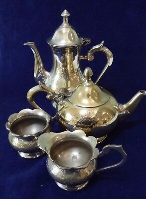 Vintage plated 4 piece small decorative coffee set ##ASH67BS