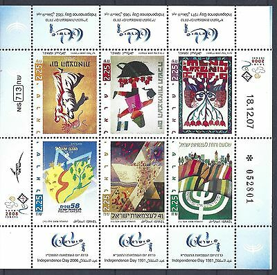Israel 2008 Independence Day Historical Posters Mini Sheet MNH