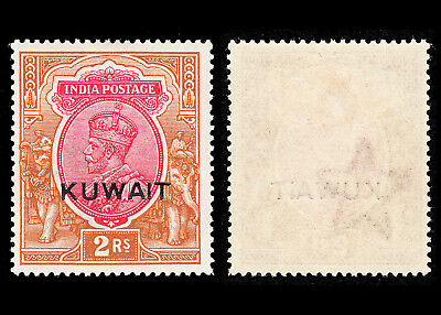 Kuwait 1923-24 Overprint on India KGV stamps 2r very fine MH SG 13 CV £65