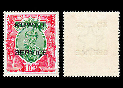Kuwait Official 1923-24 O/P on India KGV stamps 10r very fine MH SG O13 CV £275