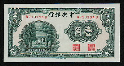 CHINA (P202) 10 Cents ND(1931) UNC