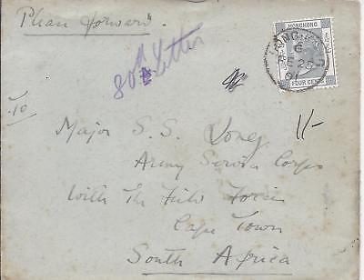Hong Kong 1901 4c grey cover to Army service Corps, South Africa