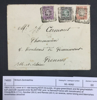 Momen: British Central Africa # Cover $120 Lot #7266