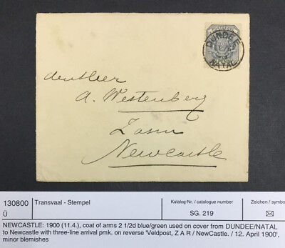 Momen: Transvaal # Cover $120 Lot #7273