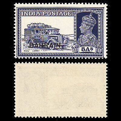 Bahrain 1938-41 Overprint on India KGVI 8a superb mint lightly hinged SG 30 £325