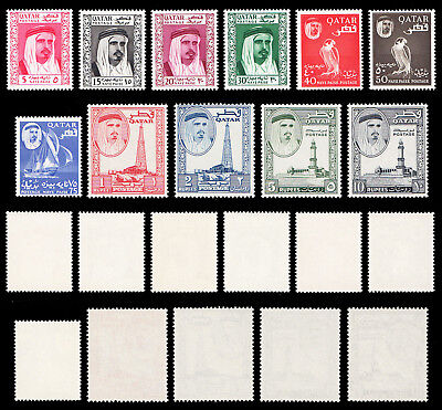 1961 Shaikh Ahmad bin Ali al-Thani set of 11 superb MNH SG 27/37 CV £120