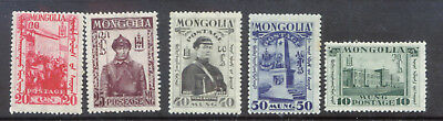 Mongolia assortment