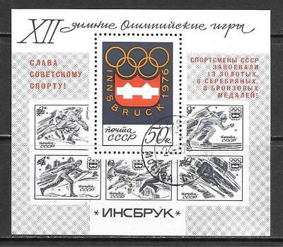 RUSSIA - 1976. Winter Olympics (2nd) - Medal-Winners Opt., M/Sheet, Used.(CTO)