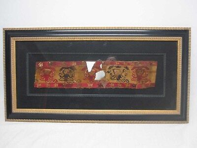 ANTIQUE FRAMED PERU PRE COLUMBIAN HAND WOVEN TEXTILE FABRIC with FIGURES