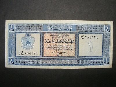 Bank of Libya 1 pound P.30 1963 RARE