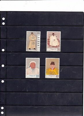 Stamps Asian China