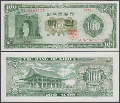 1965 Bank of Korea (South) 100 Won (XF++)