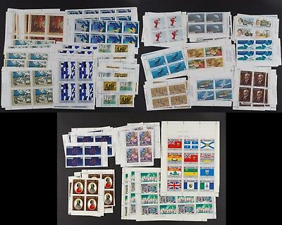 Canada face lot 17¢ & 35¢ plate blocks various1979-81 issues TOTAL FACE $141.68