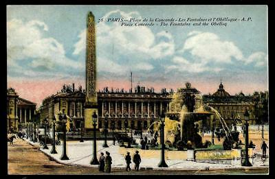 1¢ Wonder's~ Street View In Paris France Postcard W/ Place Of The Concorde ~C909