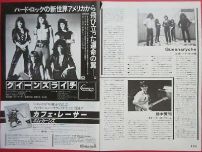 Queensryche Chris De Garmo Geoff Tate 1984 Clipping Japan Magazine Y5 C6 2Page