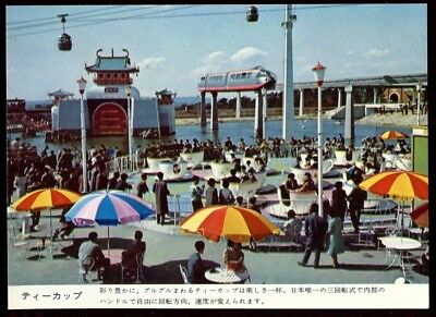 Monorail Japan,Dream Land postcard.