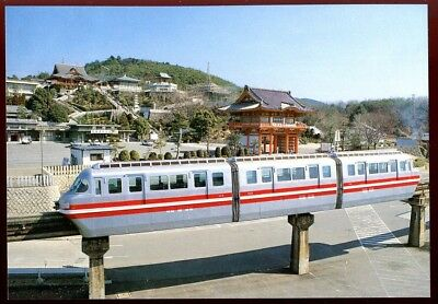 Monorail Japan,Nara Dreamland postcard..