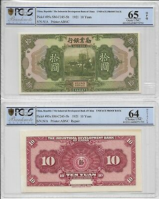 The Ind'l Development Bank of China - 10 Yuan, 1921. Color Trial Sp. PCGS 65,64.