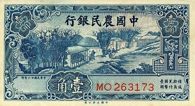 The Farmers Bank of China China  10 Cents 1937   Choice UNC