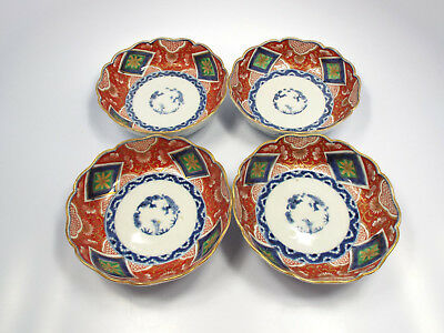 Antique 19th Century Japanese Imari Arita Hand Painted 4 Bowls