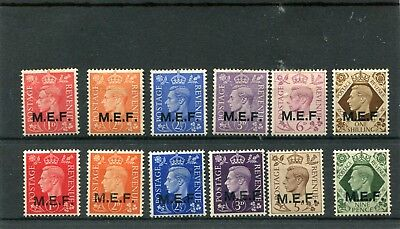 Middle East Forces.12-- Mm Sg M1/5 And M11/189 (Not M15 )  Stamps On S/card