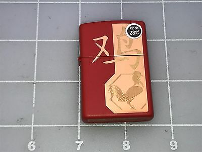 Judd's NEW Zippo Chinese Year of the Rooster - Matte Red Lighter