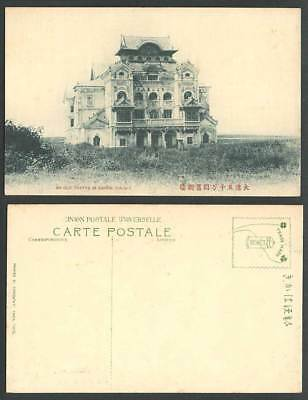 China Vintage Postcard An Old Theatre in Dairen Dalny Five Thousand Radius Kanda