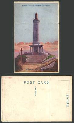 China Old Colour Postcard PORT ARTHUR Martyrs Patriotic Tower Paiyushan Mountain