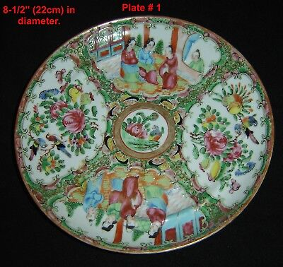 Antique Chinese Qing Set of 3 Enamel Canton Famille Rose Plates C1870 Hand Paint
