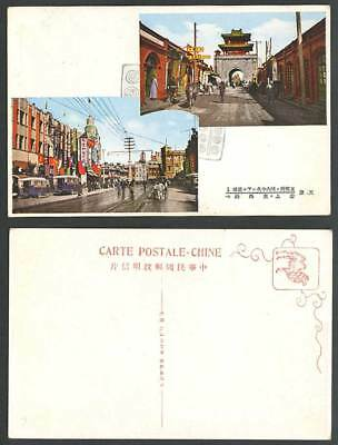China Old Colour Postcard Tientsin Drum Tower Gate Chinese East Street Scene Bus