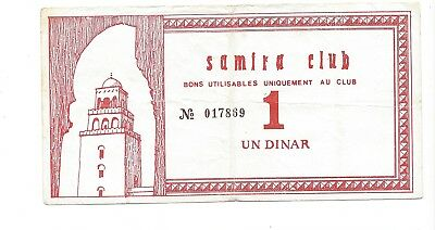 Tunesia no date (1950's?) Samira Club 1 Dinar 167mm x 87mm  VF x N. Shafer