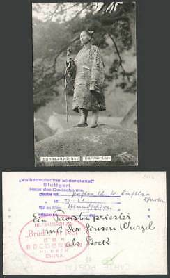 China Old Postcard Manchuria Manchu Daoshi Priest Costumes, German Relief Harbin