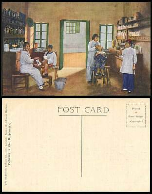 China Old Postcard Patients in Dispensary, Chinese Medical Nurses Girls Patients