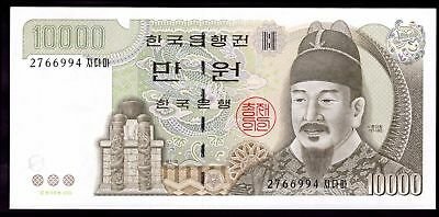 South Korea. 10,000 Won, 2766994. (2000), Almost Uncirculated.