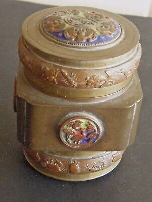 Old Brass Chinese Lidded Tea Caddie With Bats And Bands Of Creatures Rare