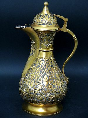 Ottoman Tombak Kahvedan Turkish Coffee Pot Türkische Kaffeekanne Turkey um 1850