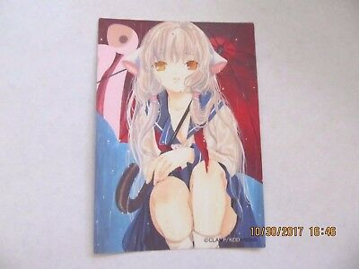 CLAMP Chobits Trading Cards -E-14 - Kodansha - Manga Art - EUC - Japanese