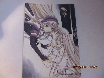 CLAMP Chobits Trading Cards -E-23- Kodansha - Manga Art - EUC - Japanese
