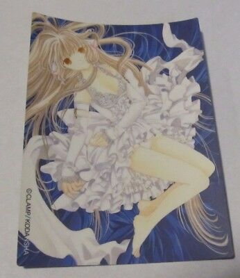 CLAMP Chobits Trading Cards -E-32- Kodansha - Manga Art - EUC - Japanese