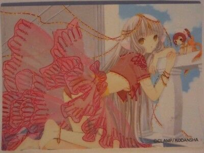 CLAMP Chobits Trading Cards -E-31- Kodansha - Manga Art - EUC - Japanese