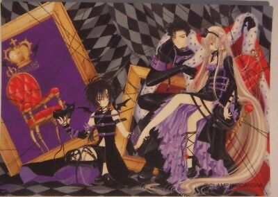 CLAMP Chobits Trading Cards -E-34- Kodansha - Manga Art - EUC - Japanese