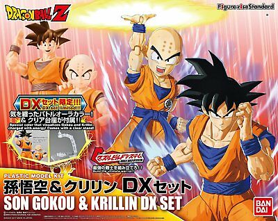 Figure Rise Standard Dragonball Z Son Goku & Krillin model kit DX set Bandai