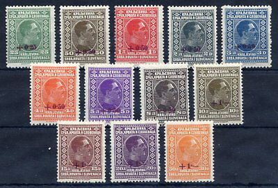 YUGOSLAVIA 1926 Danube Flood Relief surcharge set MNH / **.