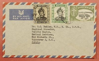 Brunei $1 On Tri Franked Airmail To Canada